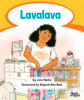 Cover of Lavalava.