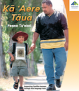 Cover page of Kā 'Aere Tāua.