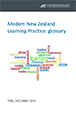 Cover image for modern NZ learning practice: glossary