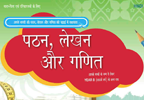 National Standards - Supporting your child_translated_Hindi.